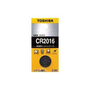 (業務用セット)東芝TOSHIBAコイン型リチウム電池CR2016EC1個入【×10セット】