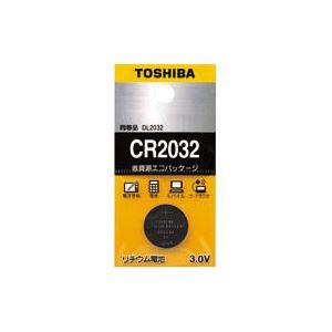 (業務用セット)東芝TOSHIBAコイン型リチウム電池CR2032EC1個入【×10セット】