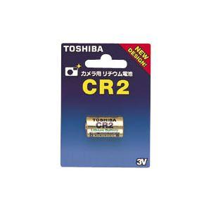 (業務用セット)東芝TOSHIBAカメラ用リチウム電池CR2G1個入【×3セット】