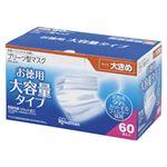 (業務用セット) アイリスオーヤマ プリーツ型マスク NRN-60PL 60枚入 【×3セット】