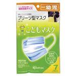 (業務用セット) アイリスオーヤマ プリーツ型マスク NRK-7PK 7枚入 【×10セット】