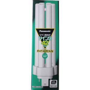 (業務用セット)パナソニックツイン蛍光灯ツイン3(6本束状ブリッジ)FHT42EXN(1個入)【×2セット】