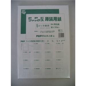 (業務用セット) アジア原紙 ファックス・PPC原稿用紙 B4判 GB4F-5HR 100枚入 【×3セット】