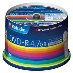 (業務用セット) 三菱化学メディア PC DATA用 DVD-R 1-16倍速対応 DHR47JP50V3 50枚入 【×2セット】 h01