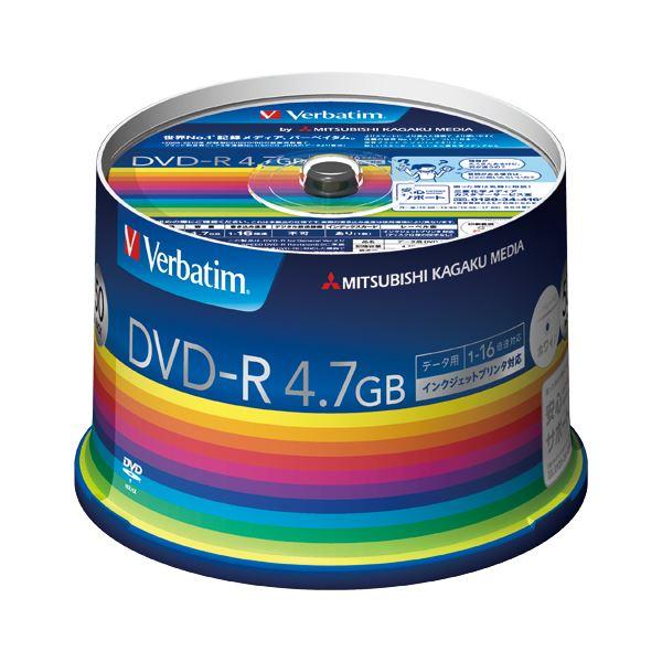 (業務用セット) 三菱化学メディア PC DATA用 DVD-R 1-16倍速対応 DHR47JP50V3 50枚入 【×2セット】f00