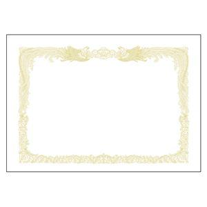 (業務用セット) 厚口OA賞状用紙 白・縦書き 10-1280 10枚入 【×2セット】 h01