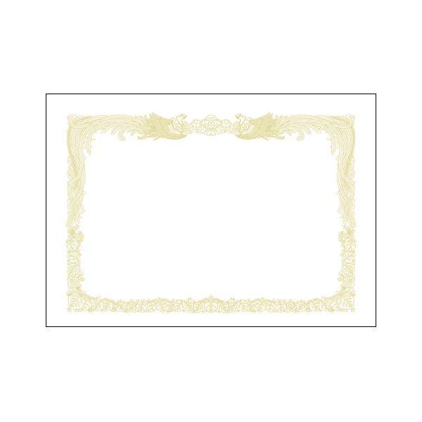 (業務用セット) 厚口OA賞状用紙 白・縦書き 10-1280 10枚入 【×2セット】f00