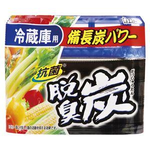 (業務用セット) エステー 脱臭炭 冷蔵庫用 脱臭炭 冷蔵庫用 1個入 【×5セット】