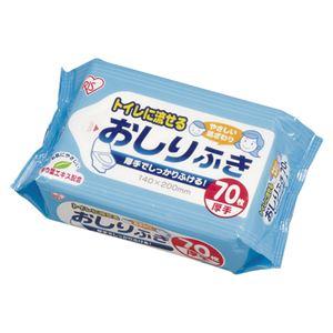 (業務用セット)アイリスオーヤマウェットティッシュWTY-N7070枚入【×5セット】