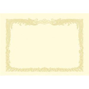 (業務用セット) OA賞状用紙 クリーム賞状用紙・縦書き 10-1167 100枚入 【×2セット】 h01