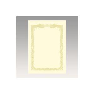 (業務用セット) OA賞状用紙 クリーム賞状用紙・横書き 10-1068 10枚入 【×10セット】 h01