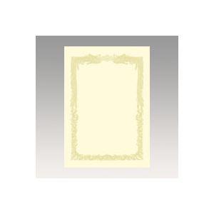 (業務用セット) OA賞状用紙 クリーム賞状用紙・横書き 10-1078 10枚入 【×3セット】 h01