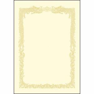 (業務用セット) OA賞状用紙 クリーム賞状用紙・横書き 10-1168 100枚入 【×2セット】 h01