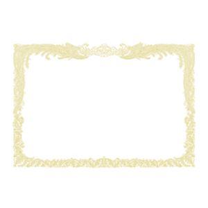 (業務用セット) OA賞状用紙 白上質賞状用紙・縦書き 10-1160 100枚入 【×2セット】 h01