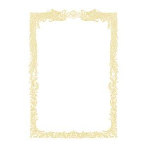 (業務用セット) OA賞状用紙 白上質賞状用紙・横書き 10-1051 10枚入 【×5セット】 h01
