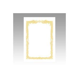 (業務用セット) OA賞状用紙 白上質賞状用紙・横書き 10-1061 10枚入 【×10セット】 h01