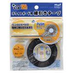 (業務用セット) マグエックス ホワイトボード用 線引きテープ MZ-2 黒 1個入 【×5セット】