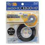 (業務用セット) マグエックス ホワイトボード用 線引きテープ MZ-3 黒 1個入 【×5セット】