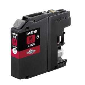 (業務用セット) ブラザー インクジェットカートリッジ LC115M マゼンタ大容量 1個入 【×2セット】 h01