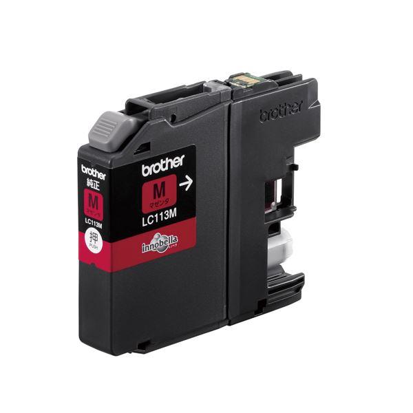 (業務用セット) ブラザー インクジェットカートリッジ LC115M マゼンタ大容量 1個入 【×2セット】f00