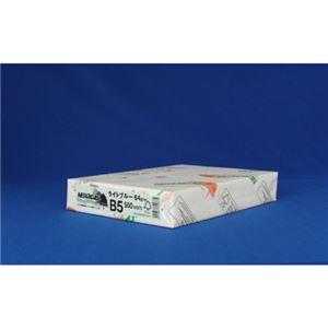 (業務用セット) 北越紀州 NEWファインカラー B5判 NEW ファインカラー B5 ライトブルー 500枚入 【×3セット】 h01