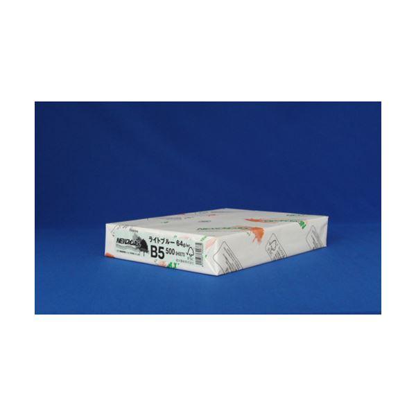 (業務用セット) 北越紀州 NEWファインカラー B5判 NEW ファインカラー B5 ライトブルー 500枚入 【×3セット】f00