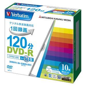 (業務用セット) 三菱化学メディア 録画用 DVD-R 1-16倍速対応 VHR12JP10V1 10枚入 【×2セット】 h01