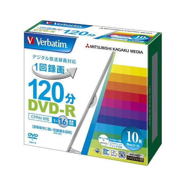 (業務用セット) 三菱化学メディア 録画用 DVD-R 1-16倍速対応 VHR12JP10V1 10枚入 【×2セット】f00