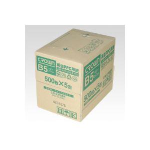 (業務用セット) 再生PPC用紙 CR-KPB5R-N 500枚×5冊入 【×2セット】 h01