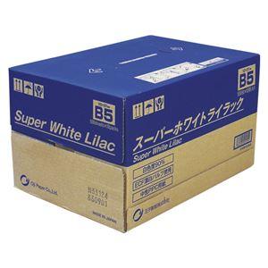 (業務用セット) 王子製紙 スーパーホワイトライラック SWLB5 500枚×10冊入 【×2セット】