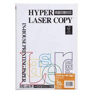 (業務用セット) 伊東屋 ハイパーレーザーコピー A4判 ホワイト HP106 100枚入 【×5セット】