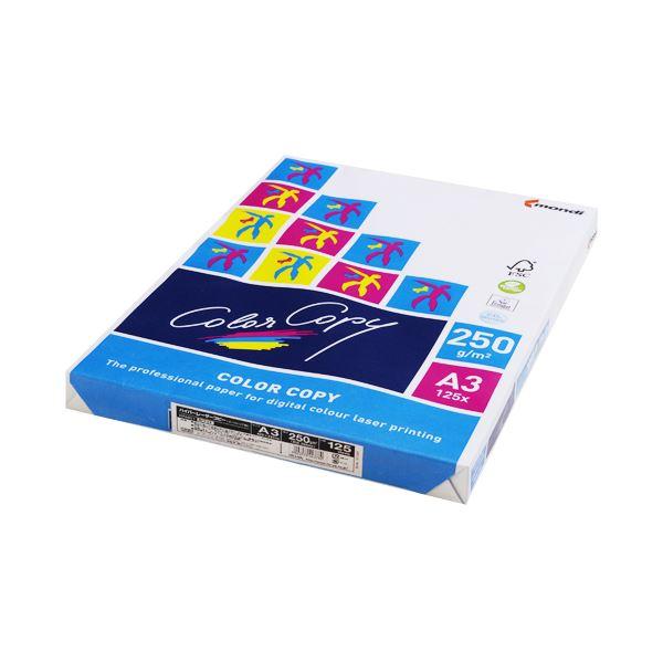 (業務用セット) 伊東屋 ハイパーレーザーコピー A3判 ホワイト HP6051 125枚入 【×2セット】f00