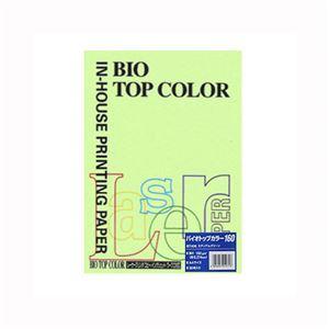 (業務用セット) 伊東屋 バイオトップカラー A4判 50枚入 160g/m2 BT406 ミディアムグリーン 【×3セット】