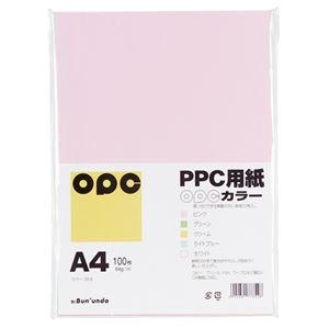 (業務用セット) 文運堂 ファインカラーPPC ミックス A4判 カラー354 ピンク グリーン クリーム ライトブルー ホワイト(各20枚) 100枚入 【×5セット】 h01
