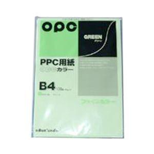 (業務用セット) 文運堂 ファインカラーPPC B4判 カラー346 グリーン 100枚入 【×5セット】 h01