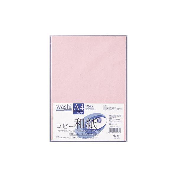 (業務用セット) コピー和紙 A4判 カミ-P4AP ピンク 15枚入 【×10セット】f00