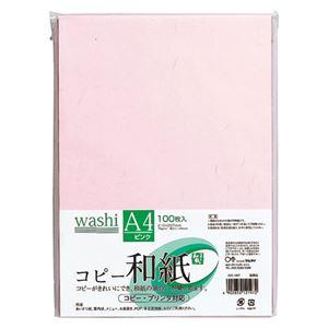 (業務用セット) コピー和紙 A4判 カミ-4AP ピンク 100枚入 【×2セット】 h01