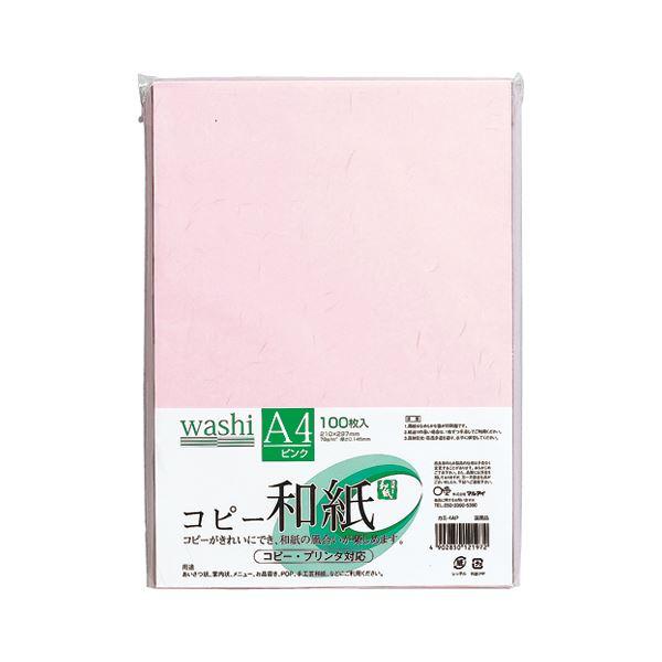 (業務用セット) コピー和紙 A4判 カミ-4AP ピンク 100枚入 【×2セット】f00