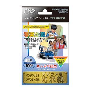 (業務用セット) アピカ 高画質インクジェットプリンター用紙 スーパーハイグレード WP2827 100枚入 【×3セット】 h01