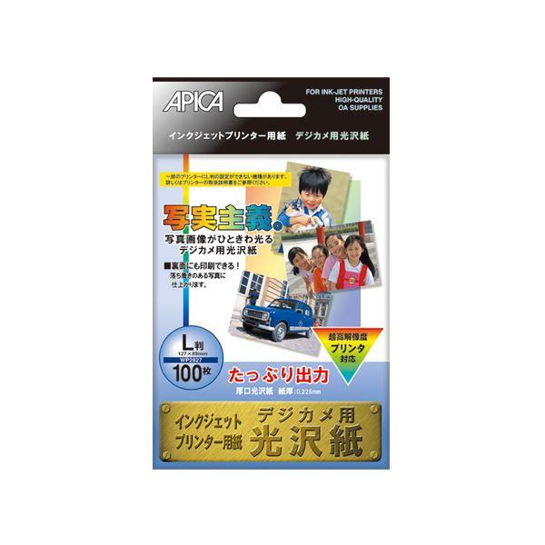 (業務用セット) アピカ 高画質インクジェットプリンター用紙 スーパーハイグレード WP2827 100枚入 【×3セット】f00