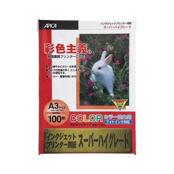 (業務用セット) アピカ 高画質インクジェットプリンター用紙 スーパーハイグレード(マット) WP700 100枚入 【×2セット】f00