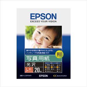 (業務用セット) エプソン EPSON純正プリンタ用紙 写真用紙(光沢) KL20PSKR 20枚入 【×5セット】 h01