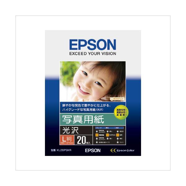 (業務用セット) エプソン EPSON純正プリンタ用紙 写真用紙(光沢) KL20PSKR 20枚入 【×5セット】f00