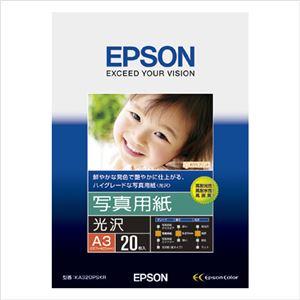 (業務用セット) エプソン EPSON純正プリンタ用紙 写真用紙(光沢) KA320PSKR 20枚入 【×2セット】 h01