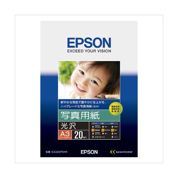 (業務用セット) エプソン EPSON純正プリンタ用紙 写真用紙(光沢) KA320PSKR 20枚入 【×2セット】f00