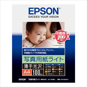 (業務用セット) エプソン EPSON純正プリンタ用紙 写真用紙ライト(薄手光沢) KA4100SLU 100枚入 【×2セット】 h01