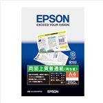 (業務用セット) エプソン EPSON純正プリンタ用紙 両面上質普通紙(再生紙) KA4250NPDR 250枚入 【×5セット】