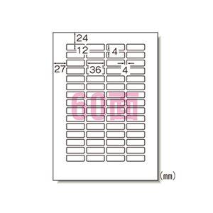 (業務用セット)エーワンラベルシール〈プリンタ兼用〉キレイにはがせるタイプ(再剥離)マット紙(A4判)10枚入31278【×5セット】