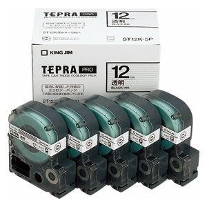 キングジム テプラPROテープエコパック 透明ラベル5個入 ST12K-5P