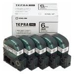 キングジム テプラPROテープエコパック 透明ラベル5個入 ST6K-5P